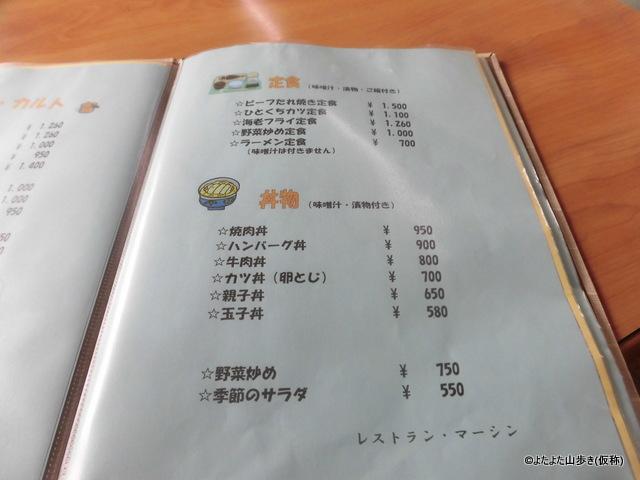 CIMG5813.jpg