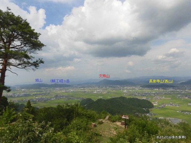 CIMG6779.jpg