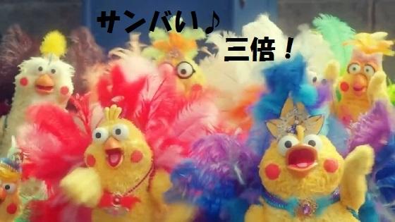 d-card_sanbai.jpg