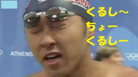 kimochiii.jpg