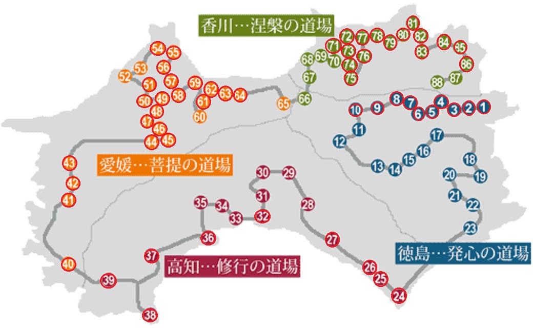 ohenro_map2016.jpg