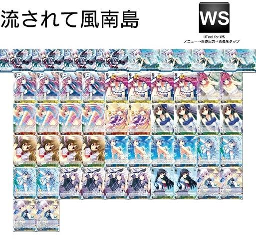 X4e8RbzJ.jpg
