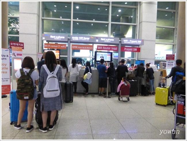 s-仁川空港へ201606 (2)