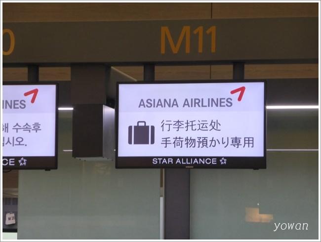 s-仁川空港へ201606 (3)