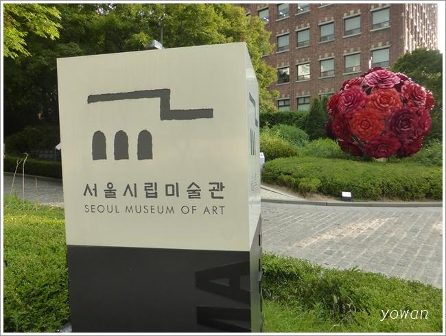 s-ソウル市立美術館バス停201608 (5)