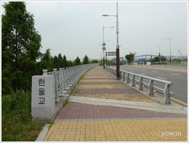 s-おバカちゃん注意報ハヌル橋201608 (1)