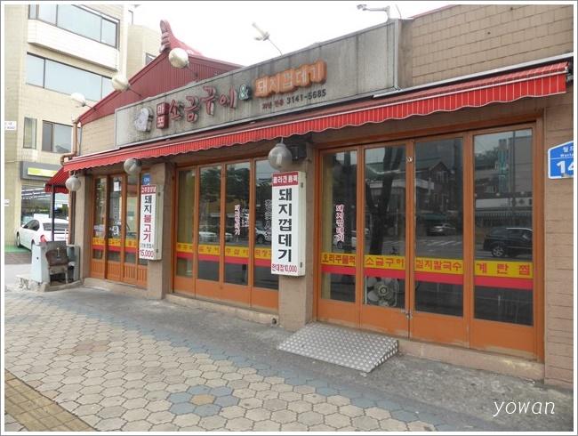 s-コプテギ屋201608 (1)