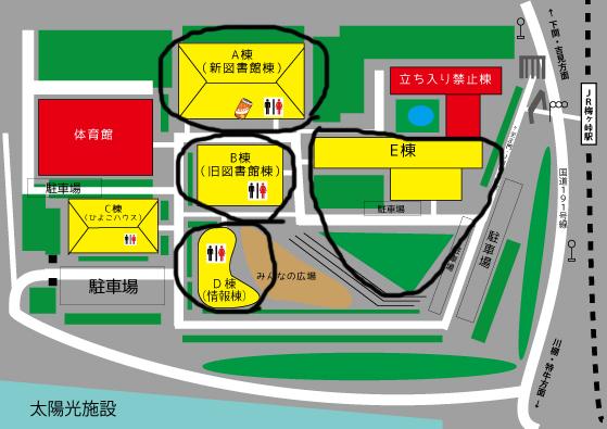 梅ヶ峠新地図2016-展示場所