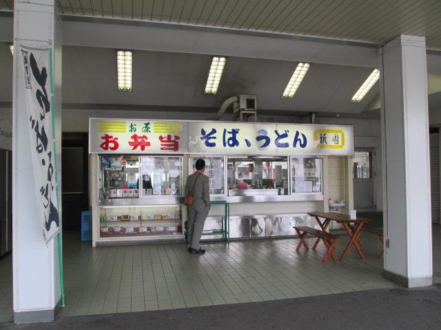 伊豆 002