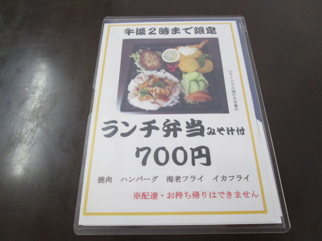 としお 004