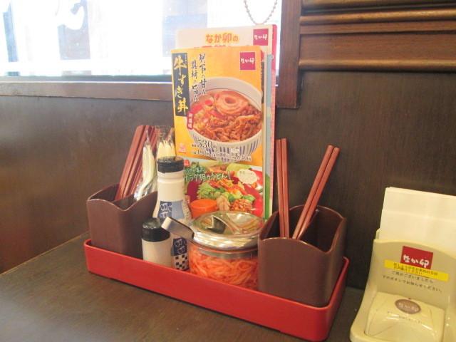 IMG_1367.jpg