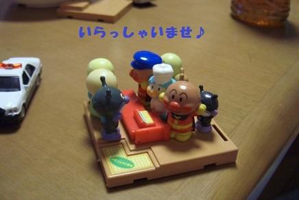 CIMG0362-1.jpg
