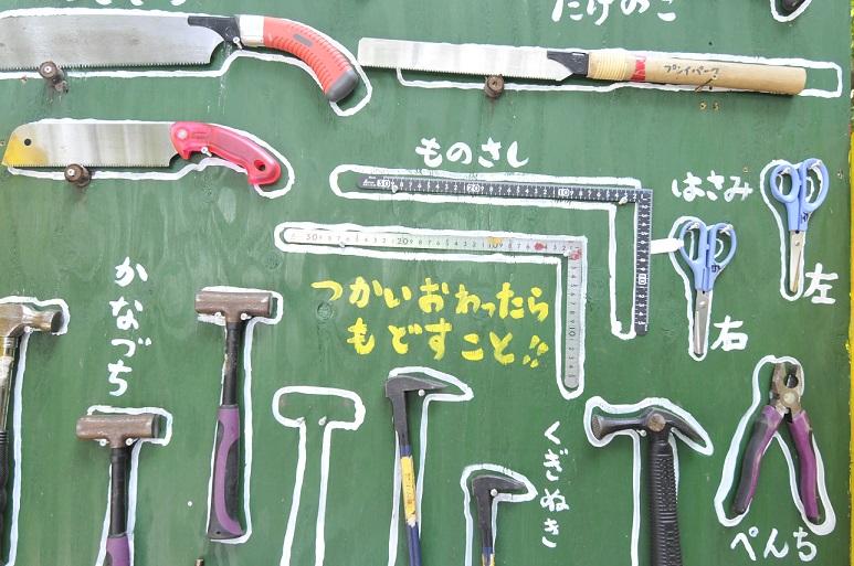 2016-8.7東浦展終了水遊び_4216