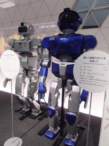 AISTのロボット1
