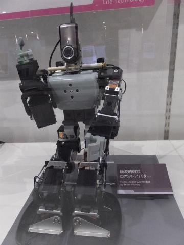 AISTのロボット2