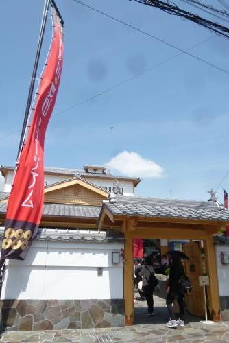 真田ミュージアム  2016 4月(mt.okuho)
