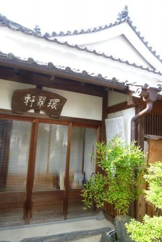 大石殉教尼の記念館 2016 4月(mt.okuho)