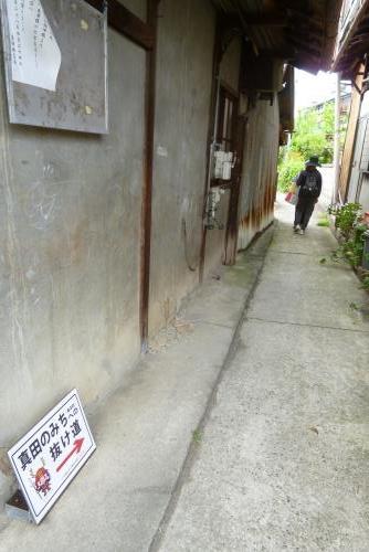 抜け道 2016 4月(mt.okuho)