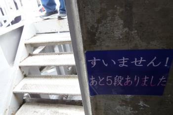1泊2日 バスツァー (立山黒部アルペンルート)2016 4 30(mt.okuho)