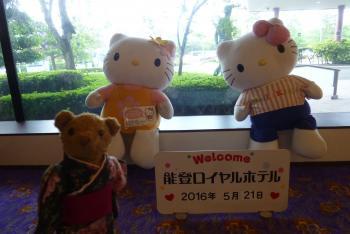 「花嫁のれん」 と 輪島朝市 北陸旅行  2016 5  21 (mt.okuho)