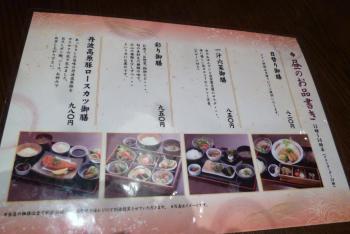 輝庭(かがやきてい) さん 2016 7 15 (mt.okuho