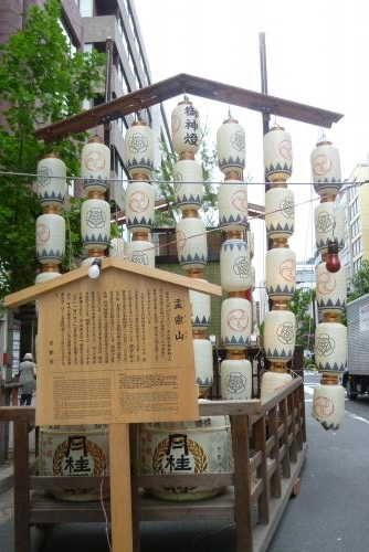 祇園祭 孟宗山 2016 7 15 (mt.okuho)