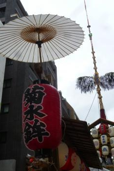 祇園祭 菊水鉾 2016 7 15 (mt.okuho)