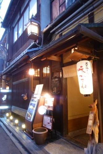先斗町  味がさね さん  2016 7 15 (mt.okuho)