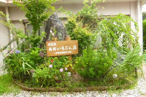 鳥羽旅行 2016 7 22.~23 (mt.okuho)