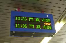 大阪モノレール 2016 8 7 (日) (mt.okuho)