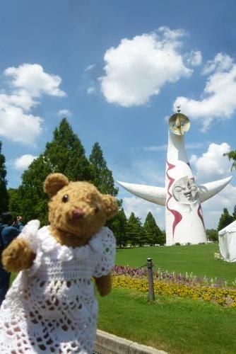 万博記念公園  2016 8 7 (日) (mt.okuho)