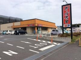 かっぱ寿司201611