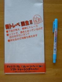 DSCN6304.jpg