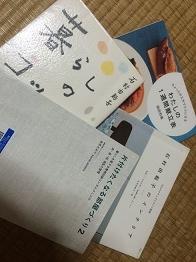 book2016101.jpg