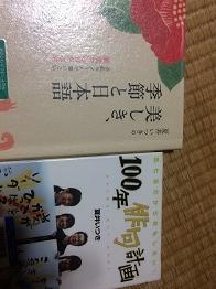 book2016102.jpg