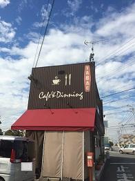 cafekusabe20161.jpg