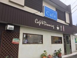 cafekusabe20167.jpg