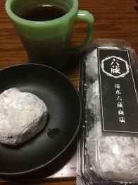 himeji20161113.jpg