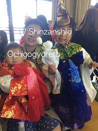 shinzansiki2015111.png