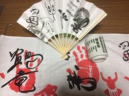 sumo201611.jpg