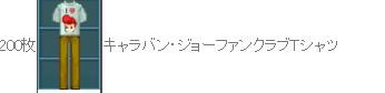 2016y04m29d_084106904.jpg