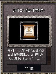2016y05m25d_211013637.jpg