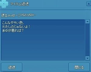 2016y06m04d_173305653.jpg