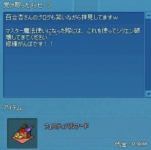 2016y06m06d_185551807.jpg