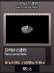 2016y06m11d_204927389.jpg