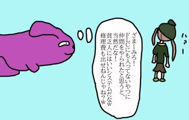 2016y06m18d_110119129.jpg