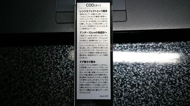 DSC_0622RSZ.jpg