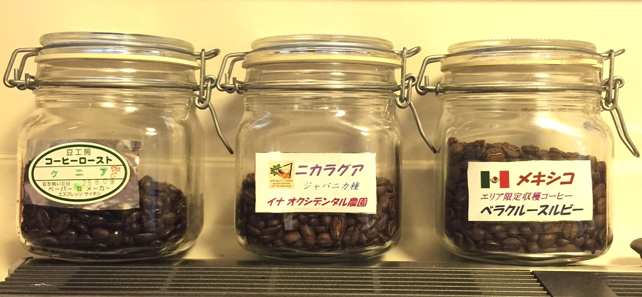 平成28年08月18日今週のコーヒー豆の写真