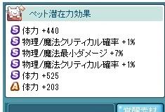 SPSCF0296.jpg