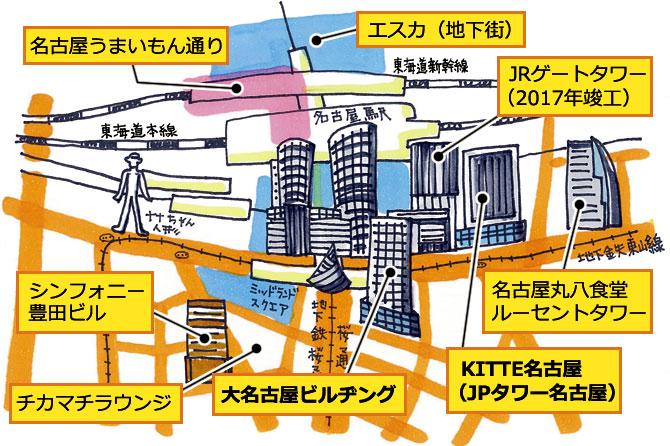 1606_toukai_0_1.jpg